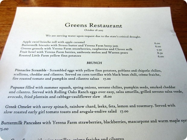 greens restaurant sf brunch menu