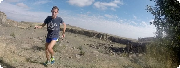 Jason Trail Running (640x243)