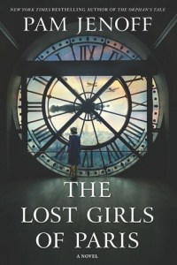 book cover: the lost girls of paris by pam jenoff